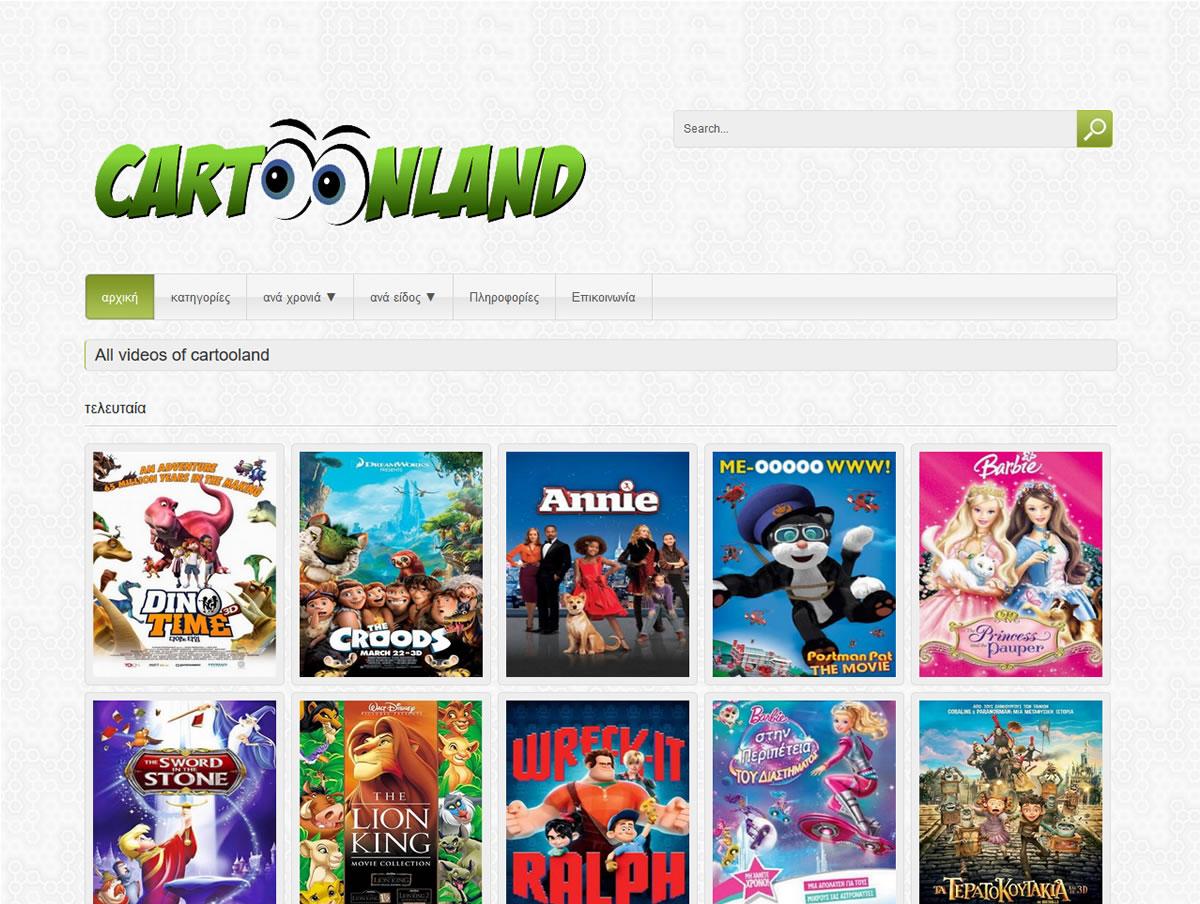 Μεταγλωτισμένα Παιδικά Online – cartoonland.co